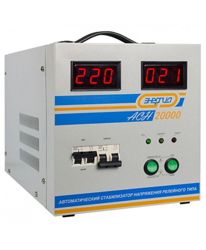 АСН-20000