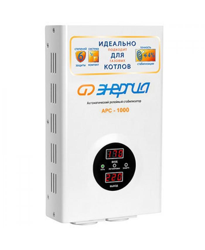 АРС-1000