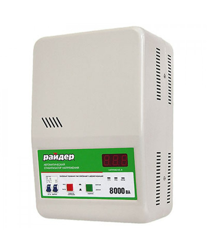 RDR RD8000(H)