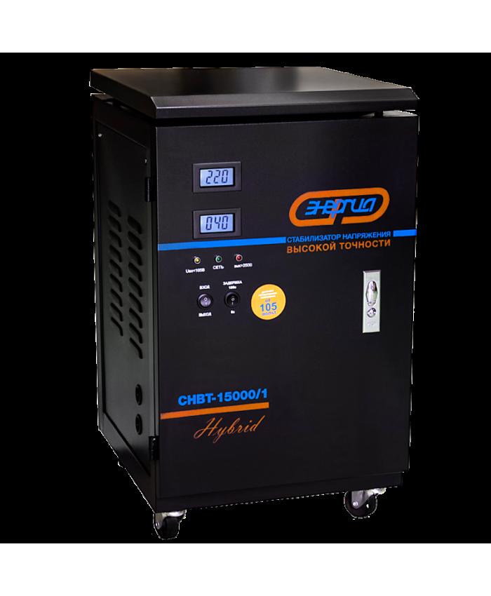 СНВТ-15000/1 Hybrid