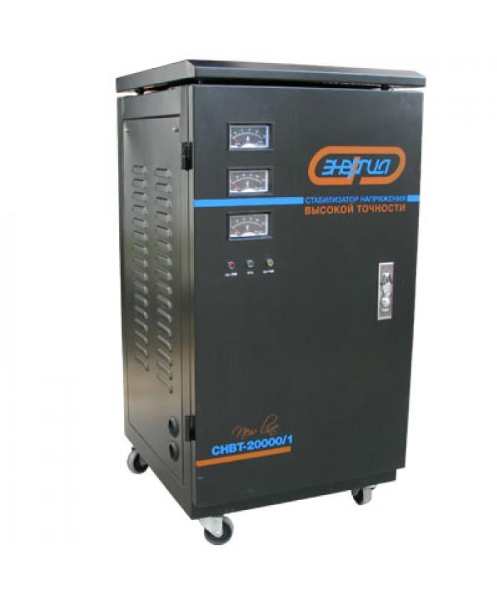СНВТ-20000/1 Hybrid