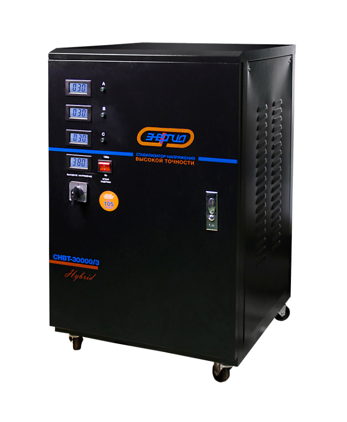 СНВТ-30000/3 Hybrid