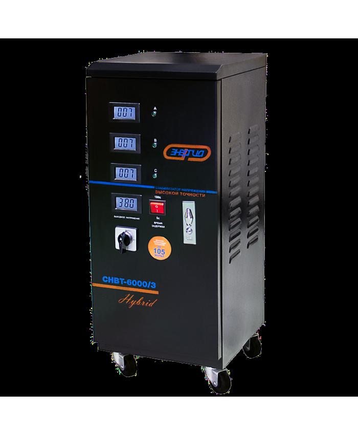 СНВТ-6000/3 Hybrid