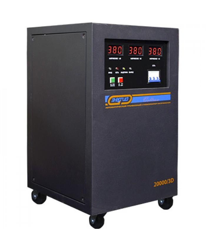 Voltron SVC-20000/3D