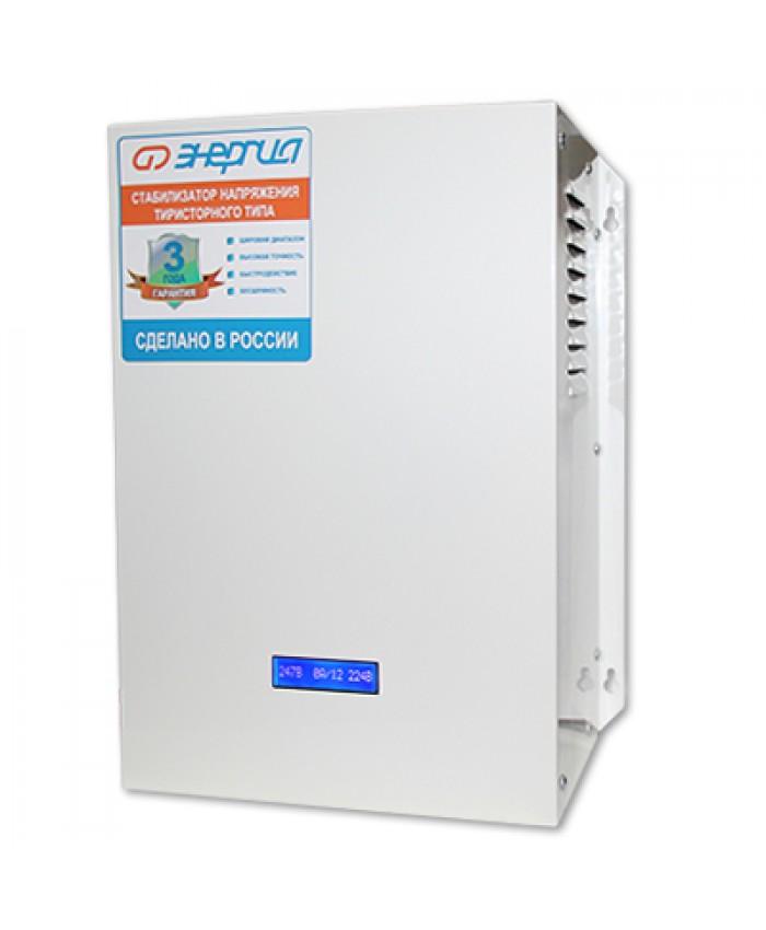 Ultra 5000