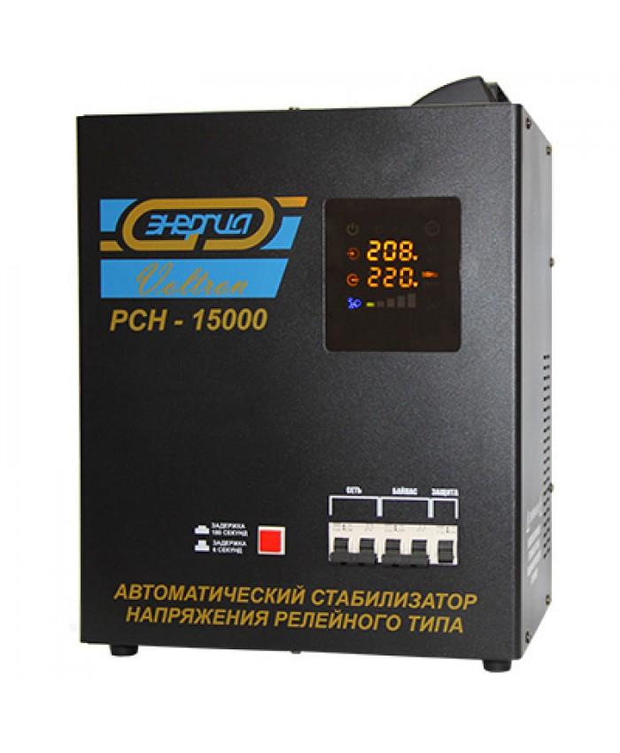 Voltron РСН-15000